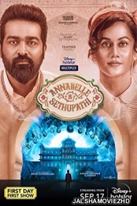 Annabelle Rathore (2021) South Indian Hindi Dubbed Movie