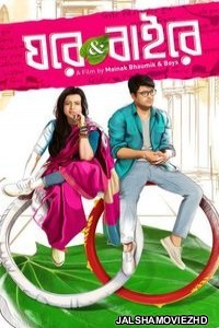 Ghare and Baire (2018) Bengali Movie