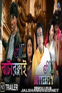Miss Butterfly (2015) Bengali Movie