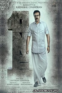 One (2021) South Indian Hindi Dubbed Movie