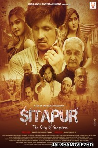 Sitapur The City Of Gangsters (2021) Hindi Movie