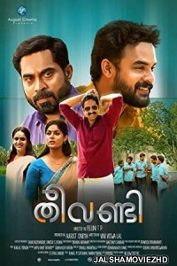 Theevandi (2021) South Indian Hindi Dubbed Movie